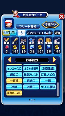 f:id:arimurasaji:20190810094502p:plain