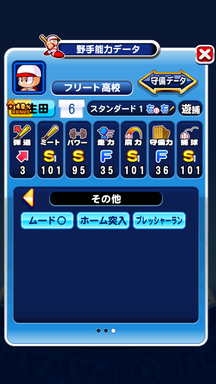 f:id:arimurasaji:20190810094530p:plain