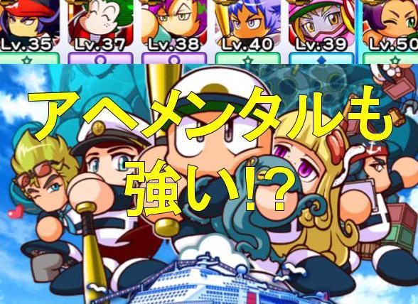 f:id:arimurasaji:20190810095015j:plain