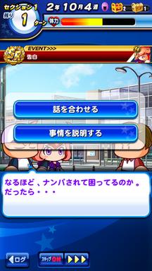 f:id:arimurasaji:20190810123258p:plain