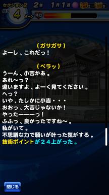 f:id:arimurasaji:20190810123438p:plain