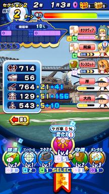 f:id:arimurasaji:20190810123510p:plain
