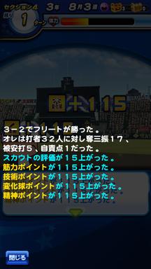 f:id:arimurasaji:20190810123845p:plain