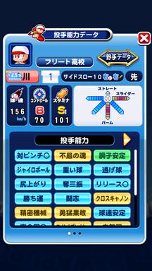 f:id:arimurasaji:20190810123903p:plain
