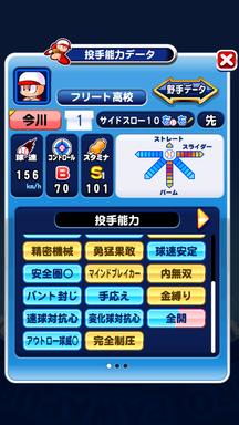 f:id:arimurasaji:20190810123907p:plain
