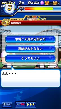 f:id:arimurasaji:20190810183325p:plain