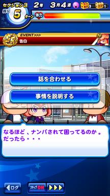 f:id:arimurasaji:20190810183607p:plain