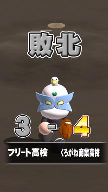 f:id:arimurasaji:20190810183723p:plain