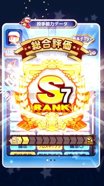 f:id:arimurasaji:20190810183737p:plain