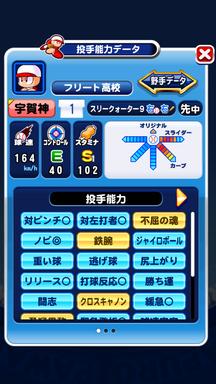 f:id:arimurasaji:20190810183740p:plain