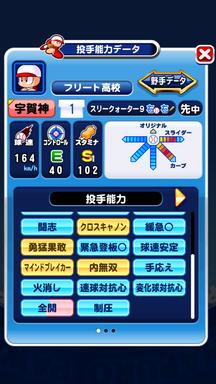 f:id:arimurasaji:20190810183741p:plain