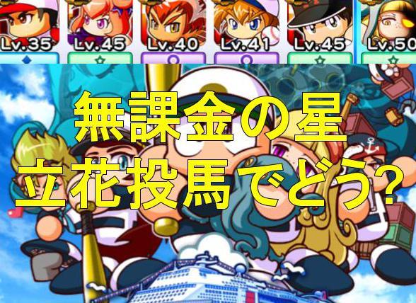 f:id:arimurasaji:20190810184202j:plain