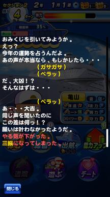 f:id:arimurasaji:20190811121558p:plain