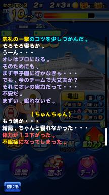 f:id:arimurasaji:20190811121712p:plain