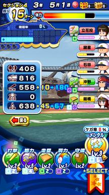 f:id:arimurasaji:20190811121840p:plain