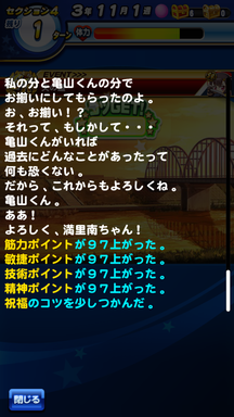 f:id:arimurasaji:20190811121928p:plain