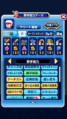 f:id:arimurasaji:20190811121954p:plain