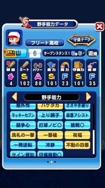 f:id:arimurasaji:20190811122002p:plain