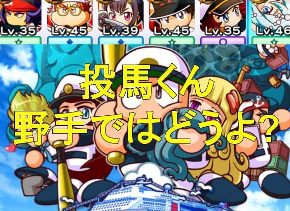 f:id:arimurasaji:20190811122603j:plain