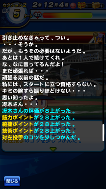 f:id:arimurasaji:20190811123944p:plain
