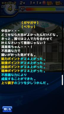 f:id:arimurasaji:20190811123954p:plain
