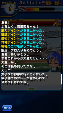 f:id:arimurasaji:20190811124640p:plain