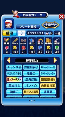 f:id:arimurasaji:20190811124709p:plain