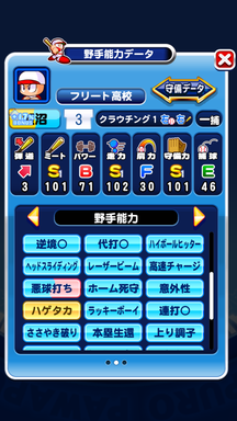 f:id:arimurasaji:20190811124712p:plain