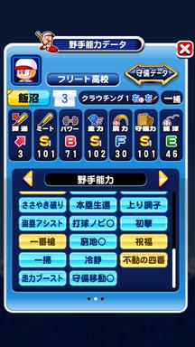 f:id:arimurasaji:20190811124714p:plain