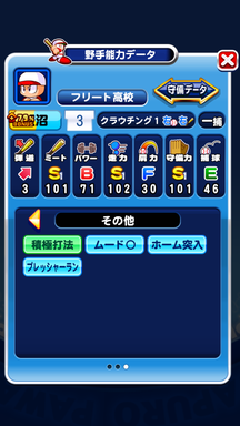 f:id:arimurasaji:20190811124716p:plain
