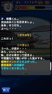 f:id:arimurasaji:20190811202320p:plain