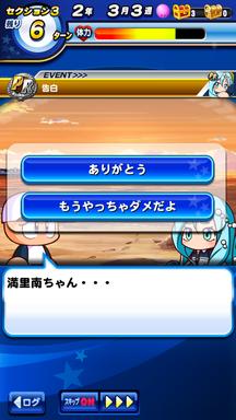 f:id:arimurasaji:20190811202442p:plain