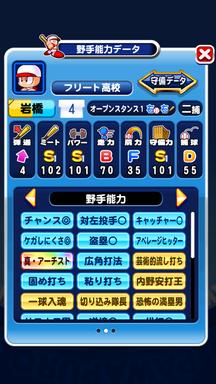 f:id:arimurasaji:20190811202748p:plain