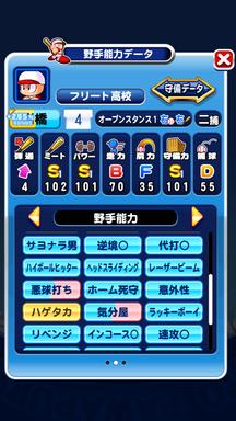 f:id:arimurasaji:20190811202751p:plain
