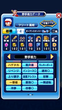 f:id:arimurasaji:20190811202753p:plain