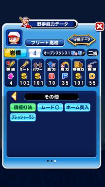 f:id:arimurasaji:20190811202756p:plain