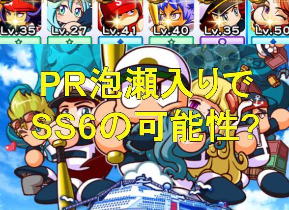 f:id:arimurasaji:20190811203300j:plain