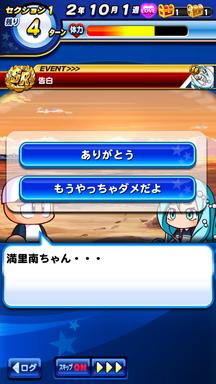 f:id:arimurasaji:20190812132601p:plain