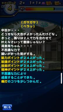f:id:arimurasaji:20190812133458p:plain