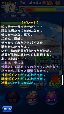 f:id:arimurasaji:20190812133608p:plain