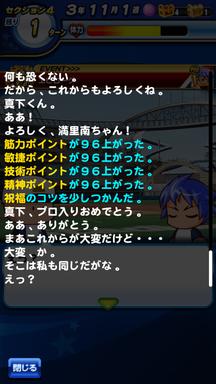 f:id:arimurasaji:20190812133655p:plain