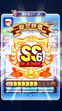 f:id:arimurasaji:20190812133711p:plain