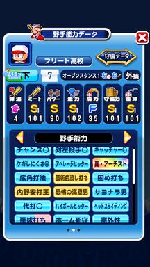 f:id:arimurasaji:20190812133713p:plain