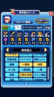 f:id:arimurasaji:20190812133716p:plain