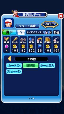 f:id:arimurasaji:20190812133718p:plain