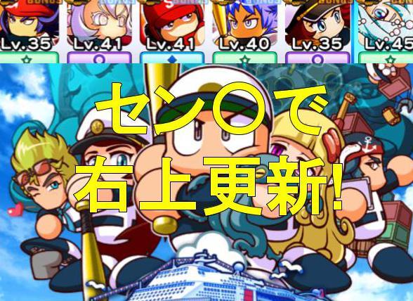 f:id:arimurasaji:20190812134417j:plain
