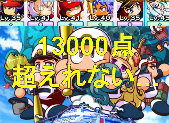 f:id:arimurasaji:20190812164623j:plain