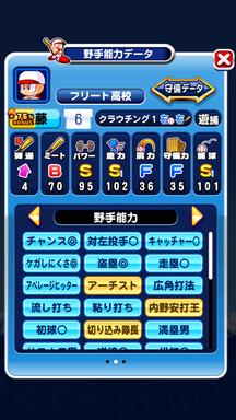 f:id:arimurasaji:20190812164911p:plain
