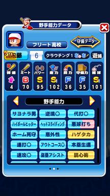 f:id:arimurasaji:20190812164913p:plain