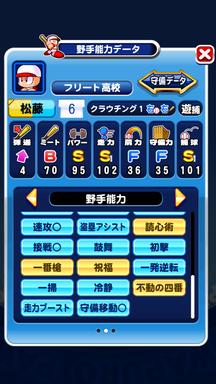 f:id:arimurasaji:20190812164915p:plain